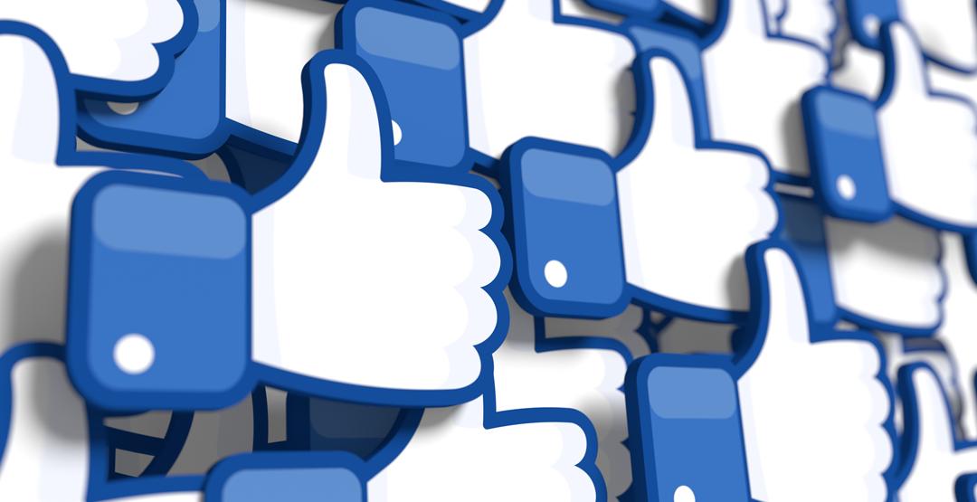 3 astuces pour renforcer l'efficacité de votre page Facebook